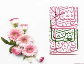 عکس پروفایل السلام علی العباس بن علی