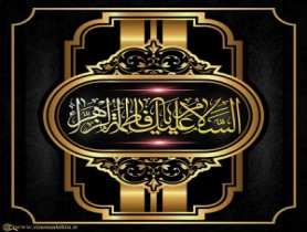 استوری فاطمیه / دعام کن مادر - محمد حسین پویانفر