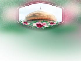 تصویر پس زمینه گنبد حرم حضرت زینب علیهاالسلام