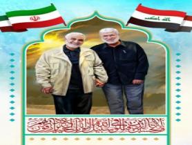 پوستر شهید قاسم سلیمانی و شهید ابومهدی المهندس