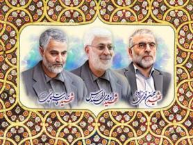 شهیدان سلیمانی، ابومهدی المهندس و فخری زاده