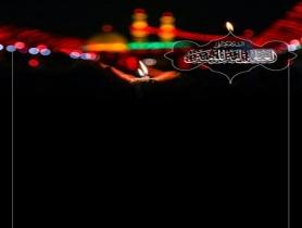 تصویر پس زمینه ماه محرم - ش 3 +PSD