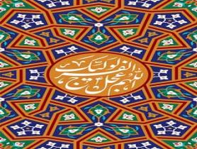 استوری اللهم عجل لولیک الفرج / ش 329 +PSD