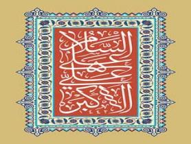 استوری السلام علی علی الاکبر / ش 45 +PSD