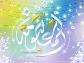 بنر حضرت معصومه سلام الله علیها / ش 1 + (PSD)