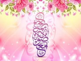 بنر معصومهسلام الله علیها / ش 6 + (PSD)