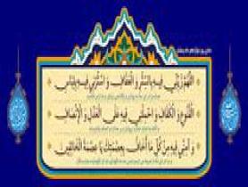 فایل لایه باز دعای روز دوازدهم ماه رمضان