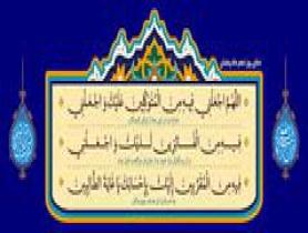 فایل لایه باز دعای روز دهم ماه رمضان