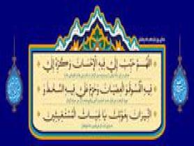 دعای روز یازدهمماه رمضان