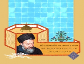 وصیت نامه شهید بهشتی