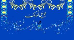 عکس نوشته/ امام زمان (عجل الله)