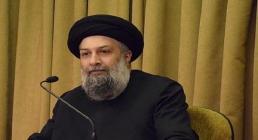 علوی تهرانی